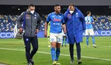 غلام يتعرض للاصابة في الركبة خلال مباراة نابولي-بولونيا