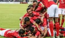 الدوري المصري: الاهلي يضرب مصر المقاصة المكافح بثنائية