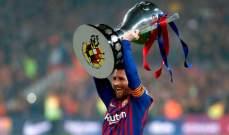 ميسي يرفع كأس الليغا لاول مرة كقائد لبرشلونة