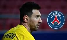 باريديس: آمل أن ينضم ميسي إلى باريس سان جيرمان