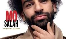 محمد صلاح لا يصدّق ما هو عليه اليوم