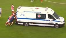 لقطة طريفة في مباراة بورتو وبراغا في كاس البرتغال