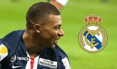 ايمري: مبابي فكّر جديا بالانتقال إلى ريال مدريد