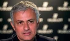 مورينيو : مشوار ليفربول ومانشستر سيتي في دوري الابطال لن يكون سهلاً
