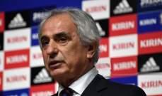 مدرب اليابان: جئنا إلى العين للفوز على الإمارات