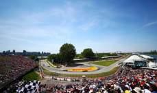 الغاء جائزة كندا في الفورمولا وان