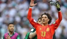 رقم قياسي مميز لحارس مرمى منتخب المكسيك