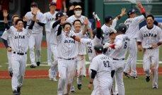 أولمبياد طوكيو: عودة منافسات البيسبول بعد غياب 13 عاما