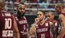 لاعب فنزويلا: لعبنا بقوة وعلينا ان نتحسن