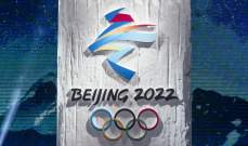 واشنطن تفكر في التشاور مع حلفائها حول مقاطعة الأولمبياد الشتوي في بكين