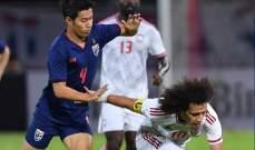 الإمارات تسقط في تايلاند وفييتنام تتجاوز إندونيسيا