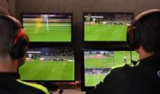 تقنية الفيديو تقتحم الدوري الفرنسي في الموسم المقبل