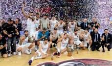 الريال يحرز لقب الدوري الاسباني لكرة السلة