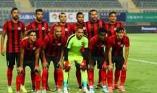 رسميا..الداخلية ثاني الهابطين إلى دوري الدرجة الثانية المصري