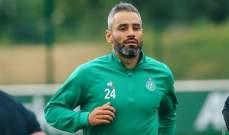 بيران قائد سانت اتيان يعلن اعتزاله كرة القدم