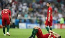 هدف اسبانيا الاول غير صحيح وشجاعي لاعب المنتخب الايراني يستحق بطاقة حمراء