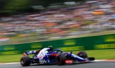 تورو روسو تؤكّد أنها تستطيع الفوز بسباقات الفورمولا 1 بمحرك هوندا