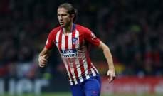 اتلتيكو مدريد يفقد فيليبي لويز بداعي الاصابة