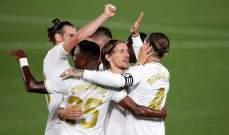 موجز الصباح: ريال مدريد يسترد الصدارة، لاتسيو يبتعد عن يوفنتوس، ليفربول على بعد خطوة من اللقب والزمالك لن يشارك بالدوري المصري