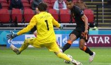 حارس مقدونيا الشمالية عجز امام هجوم هولندا في يورو 2020