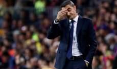 صحيفة : هذا هو مدرب برشلونة الجديد