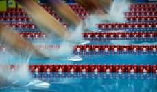 إرجاء مونديال السباحة من صيف 2021 الى أيار 2022