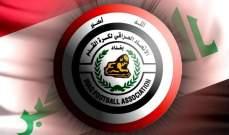 رسميا: الفيفا يضع بند رفع الحظر عن العراق على جدول أعماله
