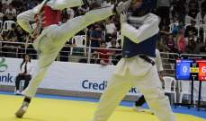 بطولة السفير الكوري الجنوبي في التايكواندو