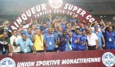 الاتحاد المنستيري بطل لقب السوبر التونسي المؤجل
