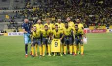العهد يغادر الى ماليزيا للدخول في معسكر قبل نهائي كأس الاتحاد الاسيوي