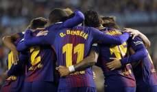 امل ريال مدريد للفوز بالليغا ما زال قائما ً