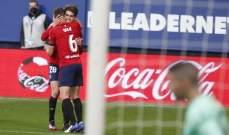 الليغا: اشبيلية يخطف المركز الثالث من برشلونة بفوزه امام ليفانتي وخسارة فالنسيا