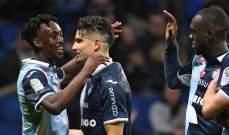 دوري الليغ2 الفرنسي: لو هافر يفوز على فالنسيان في مباراة السبعة اهداف