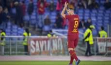 دزيكو يعادل رقم مونتيلا مع روما