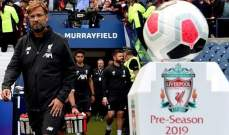 ليفربول يدق ناقوس الخطر قبل انطلاق الموسم الجديد