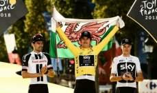 غيرانت توماس يفوز بطل  طواف فرنسا الدولي للدراجات الهوائية