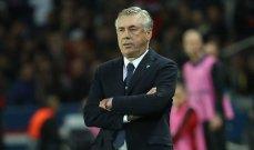 انشيلوتي يختار صفقته الأولى لتدعيم صفوف ريال مدريد