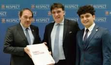 تركيا تنضم للمنافسة على استضافة نهائيات بطولة اوروبا 2024