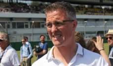 شوماخر: هاميلتون لم يحظى بسباق جيد في النمسا