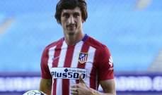 يوفنتوس يتحرك نحو مدافع أتلتيكو مدريد