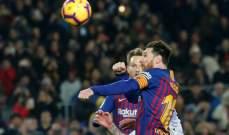 دوري الأبطال: ليونيل ميسي ضمانة برشلونة