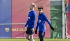 برشلونة يخوض التدريبات بتواجد 7 لاعبين من الرديف