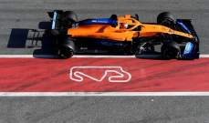 صور من اليوم الثاني من إختبارات الفورمولا 1
