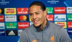 فان دايك :  ليفربول هو فريقي والأنفيلد هو بيتي