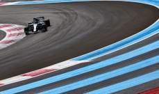 بوتاس يتصدر التجارب الحرة الثالثة لسباق فرنسا وسط امطار غريزة