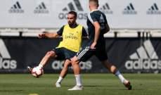 خبر سار لجماهير ريال مدريد قبل الديربي