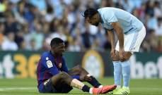 رسمياً: ديمبيلي يعاني من اصابة في اوتار الركبة