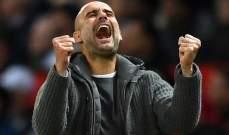 غوارديولا يطالب لاعبيه بالهدوء بعد الفوز على اليونايتد