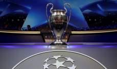ميونيخ تتطلع لاستضافة نهائي دوري الابطال