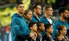 ريال مدريد متخوف من الملحق الاوروبي